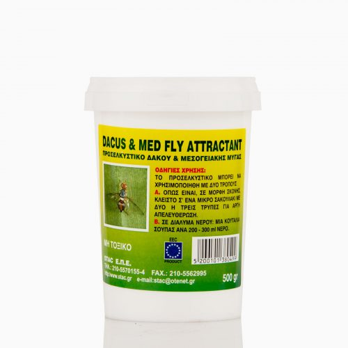 Προσελκυστικό Δάκου & Μύγας Μεσογείου απλό 500gr. Συνδυάζεται με τη παγίδα Fly Ball η οποία δεν περιλαμβάνεται στη συσκευασία.