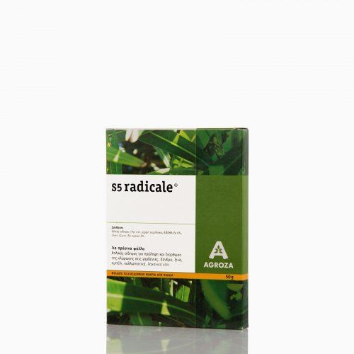 S5 RADICALE Για πράσινα φύλλα. Χηλικός σίδηρος για πρόληψη και διόρθωση της χλώρωσης.