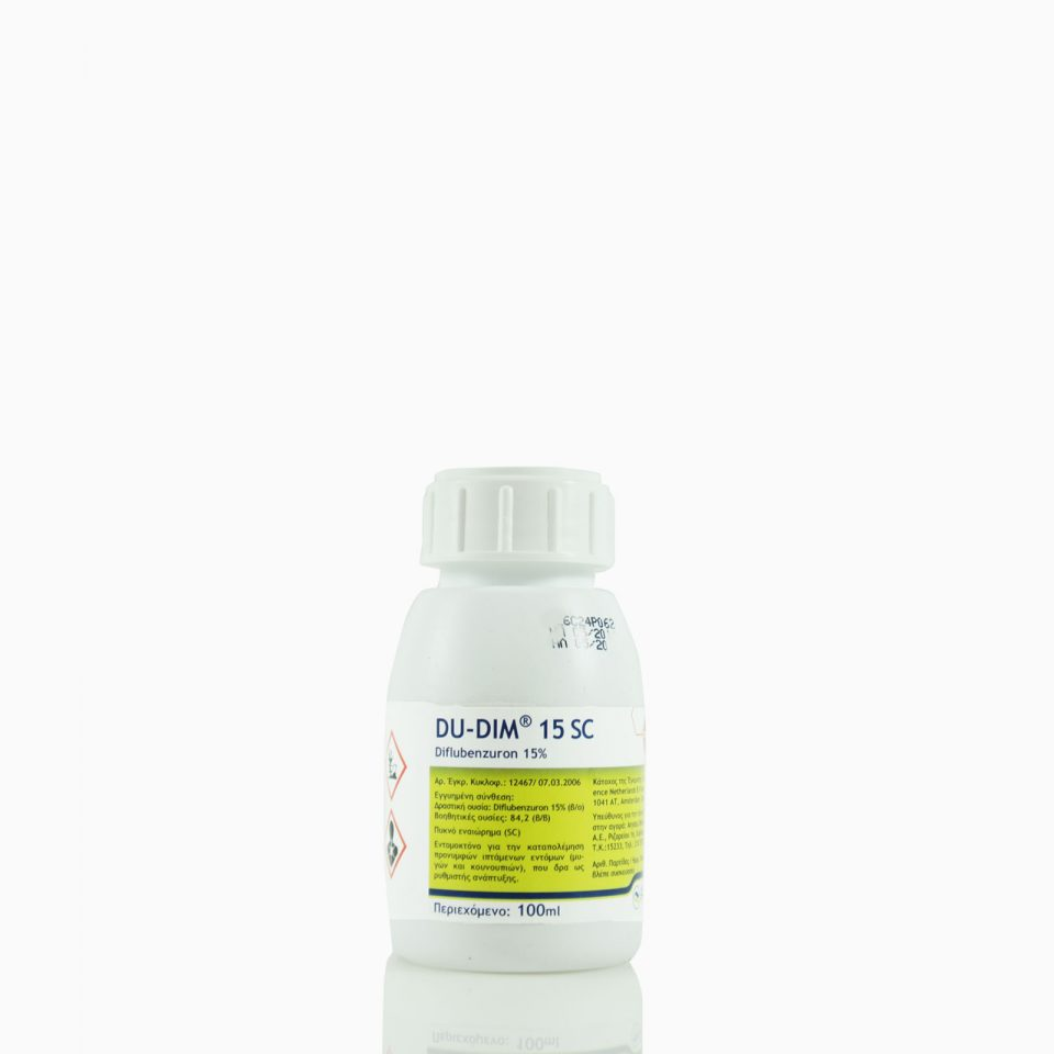 DU-DIM-15-SC-100 Παρασιτοκτόνο (Diflubenzuron 15%) υγειονομικής σημασίας που δρα ως ρυθμιστής ανάπτυξης για την καταπολέμηση προνυμφών ιπτάμενων εντόμων (μυγών και κουνουπιών).