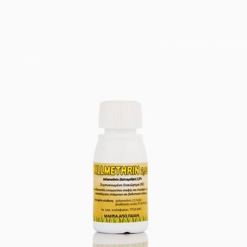 KILLMETHRIN-50 Πυρεθρινοειδές εντομοκτόνο επαφής και στομάχου για την καταπολέμηση ιπτάμενων και βαδιστικών εντόμων. Σε υγρή μορφή.